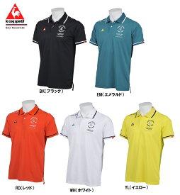【送料無料】【2018年モデル】ルコックゴルフ ポロシャツ QGMLJA18le coq sportif