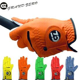 【送料無料】GZCG−001 グランドゼロ カラーグローブ /GRAND ZERO