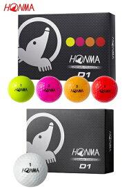 【送料無料】【3ダースセット】本間ゴルフ D1 ゴルフボール マルチカラー(4色)、ホワイトHONMA