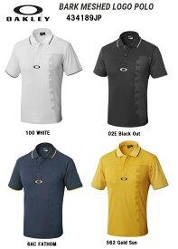 【オークリー】メンズ ゴルフ ポロシャツ 434189JP  OAKLEY BARK MESHED LOGO POLO 【全国一律送料無料】