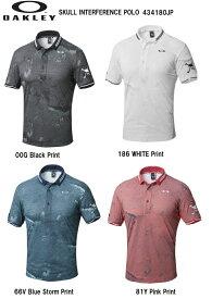 【オークリー】メンズ ゴルフ ポロシャツ 434180JP  OAKLEY SKULL INTERFERENCE POLO 【全国一律送料無料】