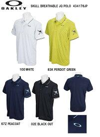【オークリー】メンズ ゴルフ ポロシャツ 434176JP  OAKLEY SKULL BREATHABLE JQ POLO【全国一律送料無料】