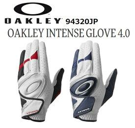 【定形外/ネコポス 全国一律送料無料】OAKLEY INTENSE GLOVE 4.0 / メンズ ゴルフグローブ 94320JP / オークリー