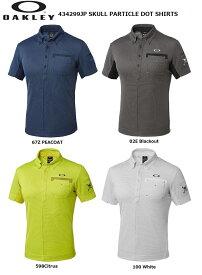 【オークリー】メンズ ゴルフ ポロシャツ 434299JP  OAKLEY SKULL PARTICLE DOT SHIRTS【全国一律送料無料】