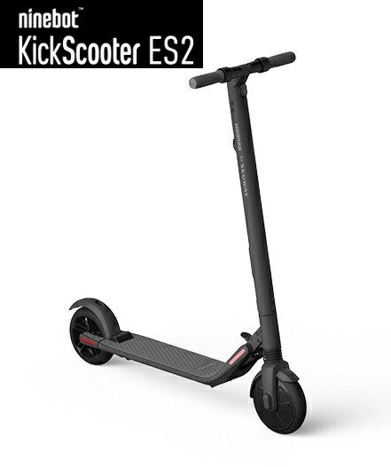 【一部地域除き送料無料】【直送品・代引支払及び同梱不可商品】【電動式のキックスクーター】オオトモ ナインボット キックスクーター イーエスツーOTOMO ninebot Kickscooter ES2