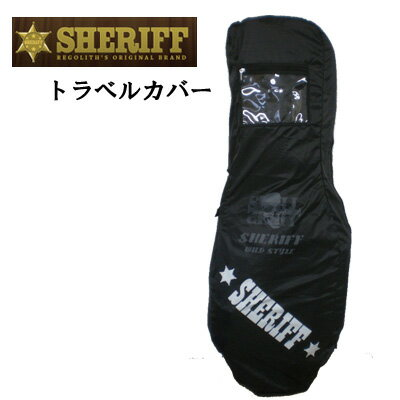 【送料無料】シェリフ トラベルカバー(スカル) SHERIF