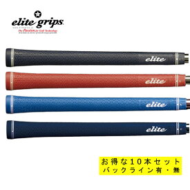 【送料無料】【10本セット】エリート ツアードミネーター グリップ TD50 soft ソフト バックラインあり・なし/elite grip