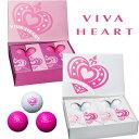 【送料無料】ビバハート ゴルフボール 1ダース(12球入り)/VIVA HEART