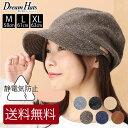 帽子 レディース キャスケット 大きい 大きめ 冬 UV 紫外線 すっぴん 隠し 防寒 厚い 丈夫 暖かい あたたかい あった…