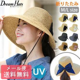 508417303354f4 帽子 麦わら帽子 レディース uv 折りたたみ 夏 つば広 UVカット 100% 大きいサイズ ポニーテール
