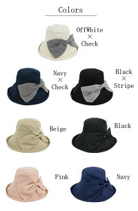 帽子レディースuv夏折りたたみ女性用帽子つば広ハット女性用帽子紫外線100%カット女性用ブラウンベージュネイビー春夏あす楽