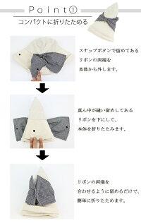 【ネコポス便送料無料】つば広リボンセーラーハットレディース帽子