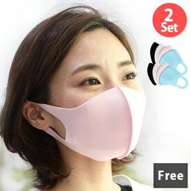 マスク 在庫あり 4色セット 夏用 洗える | 男女兼用 UV ウィルス 3D 立体型 飛沫 対策 花粉 痛くない紫外線 PM2.5 洗濯 繰り返し 何度でも 通気性 春 夏 通勤 通学 まとめ 運動 帽子 レディース 母の日