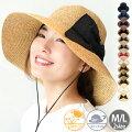 【30代女性】友人への紫外線対策用に帽子をプレゼントしたい!おすすめは?