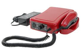 超音波溶着器 キュッパ QP01 超音波ホッチキス 朝日産業 ASAHI【針 テープ ドットライン 溶着 ハンドピース フィルム 袋 PPバンド 部品 個包装】
