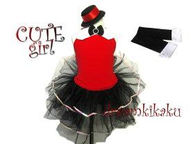 バニーガールみたいな赤とブラックが素敵なダンスコスチューム バレエレオタード 子供 バレエ レオタード 子供用 体操 新体操 発表会 バレリーナ 女の子 キッズ バレエ レオタード 子ども チュチュ スカート こども キッズダンス衣装leo-0002