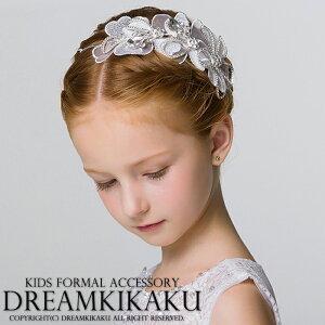 フラワーティアラ発表会ヘアアクセサリーカットワークレースにキラキラ輝くビジューが素敵なティアラ子供ドレスフォーマル結婚式リングガールキッズキッズドレスティアラキッズアクセサリー