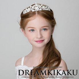 6087fe7dcaceb パールとビジューが輝くティアラ 髪飾り 子どもドレス ヘッドドレス フォーマル 結婚式 リングガール