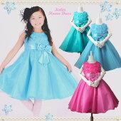 子供ドレス発表会エレガントなお花のコード刺繍とキラキラ光るスカートがとってもゴージャスなキッズドレス子供ドレス発表会ドレスキッズドレスガールズドレスキラキラドレス水色