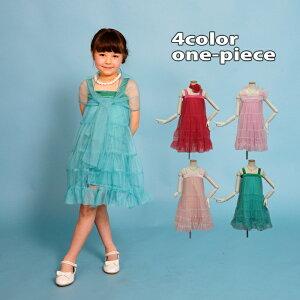 チュニックドレス ベビー ドレス 子供 ドレス チュール チュチュ スカート 韓国 ベアトップ シャーベットオレンジ ピンク レッド ブルーグリーン 春 夏 衣装 90 100 110 120 130 140