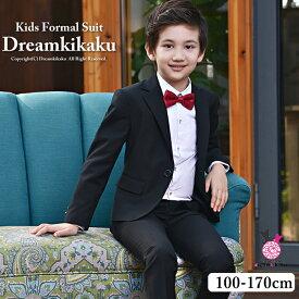 f5b02ac0e772b 子供スーツ選べるセット4点セットと5点セット キッズ フォーマル 男の子 入学入園