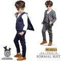 【6歳・男の子】かっこいい子供用スーツ!結婚式に大活躍するものは?【予算5千円】
