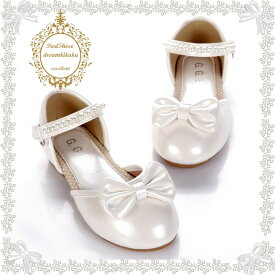 fdafea926403d リボンとパール飾りのパールホワイト フォーマル 七五三 発表会 靴 シューズ キッズシューズ 子供