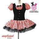赤と白のストライプが素敵な ボーダー ダンス コスチューム クリスマス バレエ レオタード 子供 子供服 発表会 バレ…