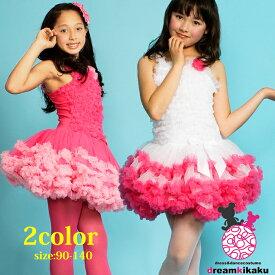 フリフリ チュチュ ワンピース ピンク大好き女の子にお勧めです!ふんわりチュチュにたっぷり フリフリ 水玉リボンが可愛い 90cm100cm 110cm 120cm 130cmこどもドレス ダンス 発表会 フリフリチュチュ HIPHOP ステージ衣装 キッズ 子供ドレス