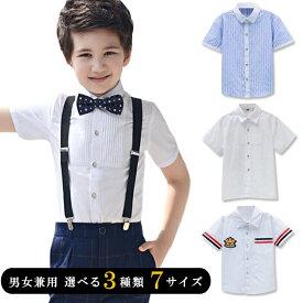 男の子 Yシャツ 半袖ブラウス フォーマル スーツ ホワイト ブルー ストライプ 女の子 ワイシャツ 子供 半袖シャツ フォーマルシャツ 男の子 男女兼用 ユニセックスsu-0057