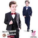 男の子スーツ選べる8点9点セット 子供フォーマル 子どもスーツ 一生にたった一度の思い出をお洒落に着こなす黒 紺スー…
