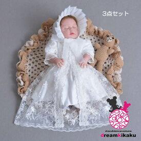 3点セット ベビードレス 結婚式 セレモニードレス 新生児 お宮参り ベビー用 ドレス 刺繍 ボレロ・帽子付き ベビー フォーマル 出産祝い 七五三 白 赤ちゃんドレス