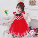 送料無料 水玉柄のかわいいコスプレ子供ドレス プリンセス 子どもドレス キッズワンピース コスチューム テーマパーク…