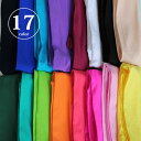 17色から選べるシンプルカラフルカラータイツ ゆうパケット発送可能 子供用タイツ 白 黒 ピンク ブルー イエロー グリ…
