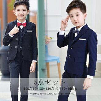 孩子的衣服正式男孩新生畢業兒童適合男孩 100 / 110 / 120 / 130 / 140 / 150 釐米海軍 / 黑西服