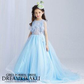 2ae95c9707624 子供ドレス 飾りチュールと胸元刺繍が素敵な子供ドレス フィッシュテール ロングドレス