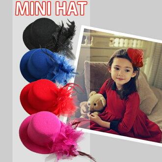 任何頭髮風格看容易裝帽子迷你帽子羽毛裝飾的衣服和跳舞衣服推薦的緊身衣。