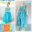 プリンセスドレス 衣装 【韓国子供服】ワンピドレス サイズ110cm120cm130cm140cm