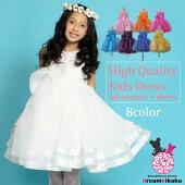 子供ドレス発表会d-005パニエ内蔵紺上質オーガンジードレス紺色ドレス子供キッズドレス舞台衣装結婚式子どもドレスフォーマルドレスこども子どもドレス