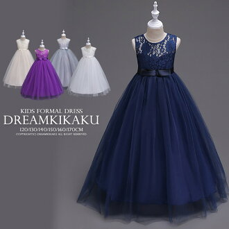 6217379ec dreamkikaku  The color that navy child dress long formal dress is ...