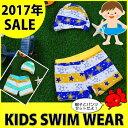 Swim-006-1