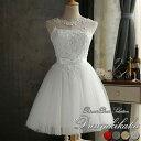 結婚式 二次会ドレス カラードレス 花嫁 ブライダルフォトドレス 大人ドレス お呼ばれ XS/S/M/L/XL/XXL ホワイト 白…