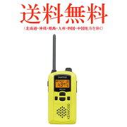 特定小電力トランシーバー(無線機・インカム)/UBZ-LP20イエロー(ケンウッド/KENWOOD)
