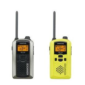 KENWOOD/ケンウッドUBZ-LP20SL(シルバー)+UBZ-LP20Y (イエロー)特定小電力トランシーバー2台セット(無線機・インカム)