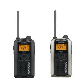 KENWOOD/ケンウッドUBZ-LP20SL(シルバー)+UBZ-LP20B(ブラック)特定小電力トランシーバー2台セット(無線機・インカム)
