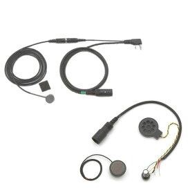 KTEL ケテル ハンディ無線機接続コード (ケンウッド無線機用SET) KT011K (KT004+KT029+KT032K)