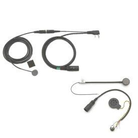 KTEL ケテル ハンディ無線機接続コード (ケンウッド無線機用SET) KT012K (KT007+KT030+KT032K)