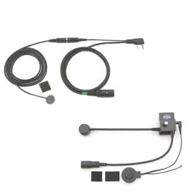 KTEL ケテル ハンディ無線機接続コード (ケンウッド無線機用SET) KT098K (KT083+KT030+KT032K)