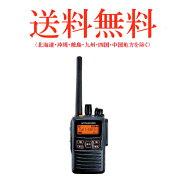 STANDARD/スタンダード/最新型:3年保証!/携帯型デジタルトランシーバー/VXD20(本体セット)