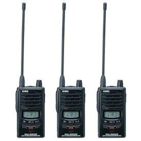 ALINCO アルインコ 同時通話 防水型 特定小電力トランシーバーDJ-P253台セット(無線機・インカム)